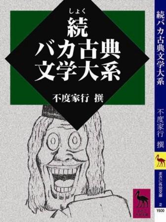 f:id:wataranai:20110102051731j:image