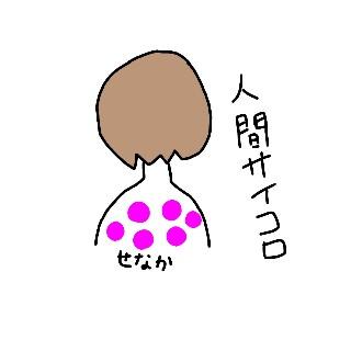 f:id:watari-dori:20190115183736j:plain