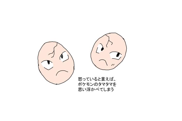 f:id:watari-dori:20190317152027j:plain