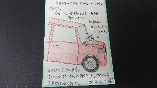 f:id:watari-dori:20190317192156j:image