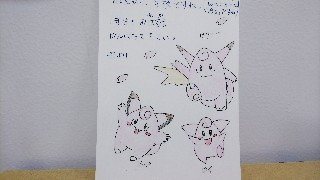 f:id:watari-dori:20190407123224j:image
