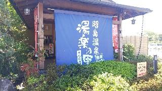 f:id:watari-dori:20190429115432j:image