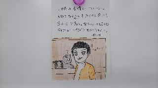 f:id:watari-dori:20190831184911j:image