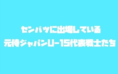 f:id:wataridori73:20210324073341j:image