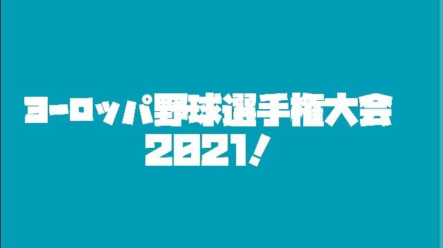f:id:wataridori73:20210324131007j:image