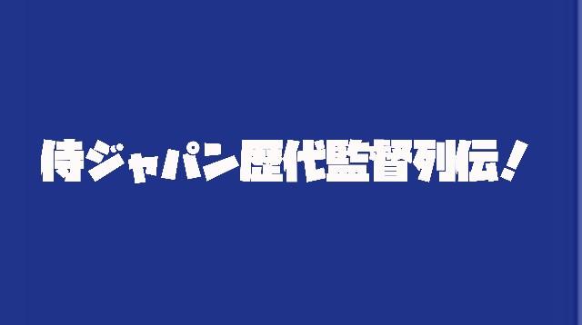 f:id:wataridori73:20210324192653j:image
