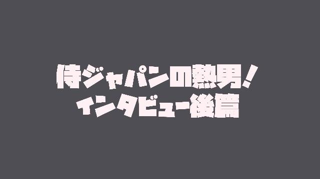 f:id:wataridori73:20210324195045j:image