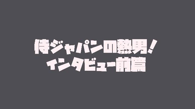 f:id:wataridori73:20210324195214j:image