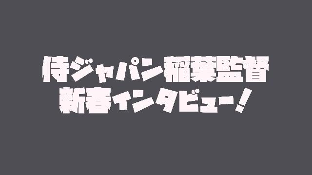 f:id:wataridori73:20210324201631j:image