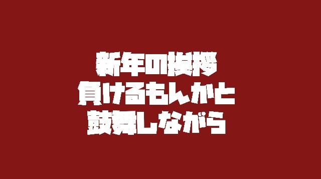 f:id:wataridori73:20210324204626j:image