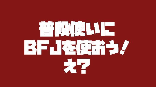 f:id:wataridori73:20210324232224j:image