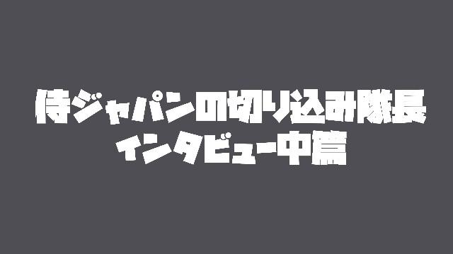 f:id:wataridori73:20210325064851j:image