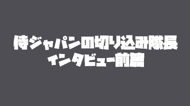 f:id:wataridori73:20210325065032j:image