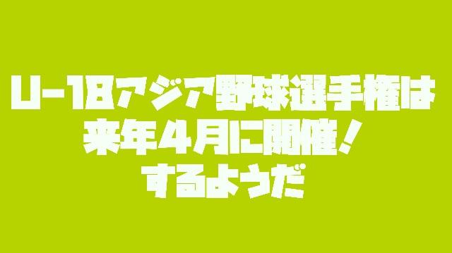 f:id:wataridori73:20210325071804j:image