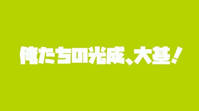 f:id:wataridori73:20210325073507j:image