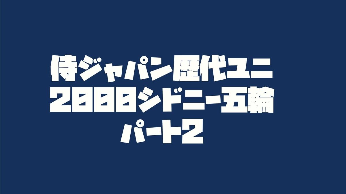f:id:wataridori73:20210327061146j:plain