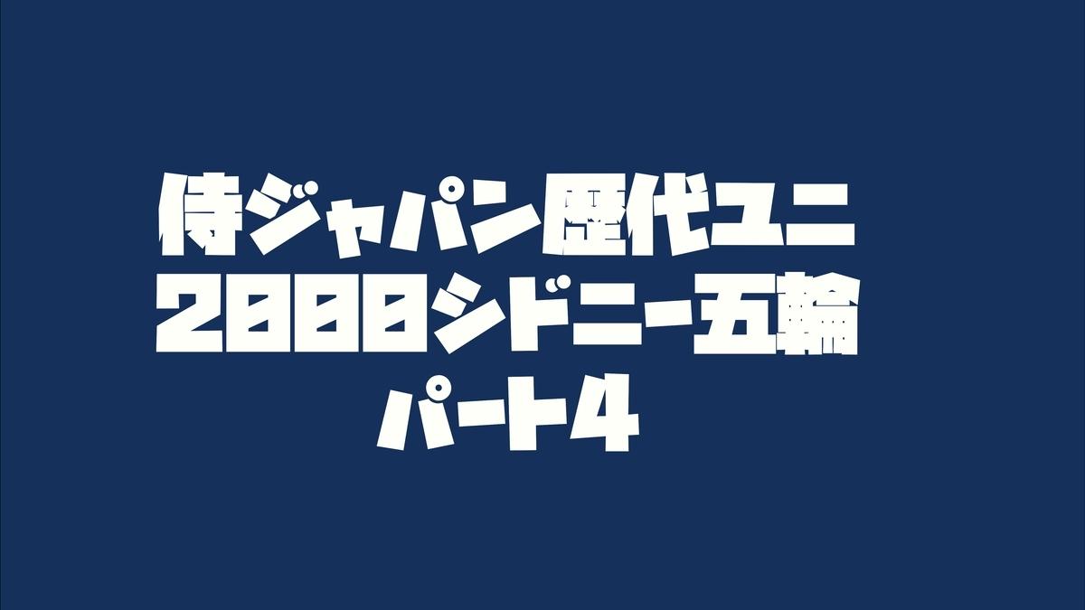 f:id:wataridori73:20210327061516j:plain