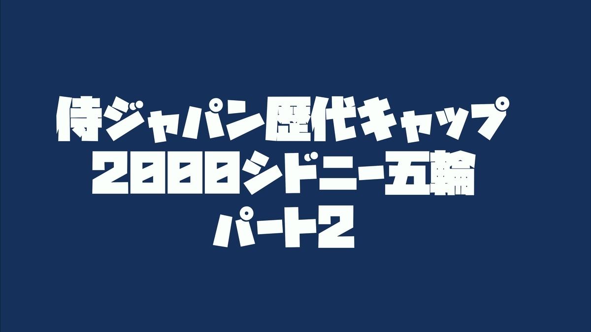 f:id:wataridori73:20210327071104j:plain