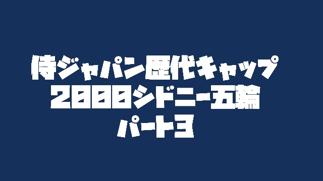f:id:wataridori73:20210327193656j:image