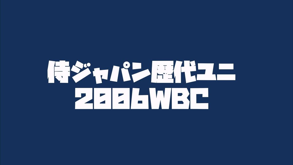 f:id:wataridori73:20210329094753j:plain