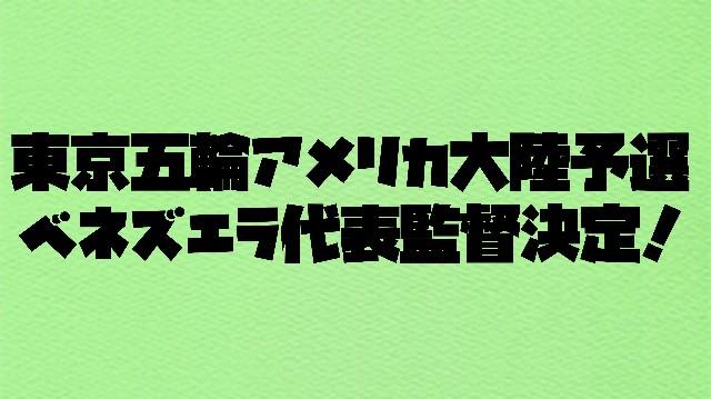 f:id:wataridori73:20210330060044j:image