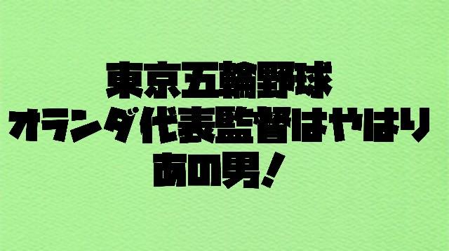 f:id:wataridori73:20210330060429j:image
