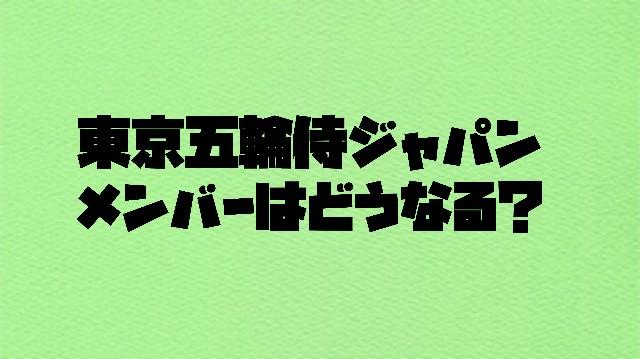 f:id:wataridori73:20210330060926j:plain