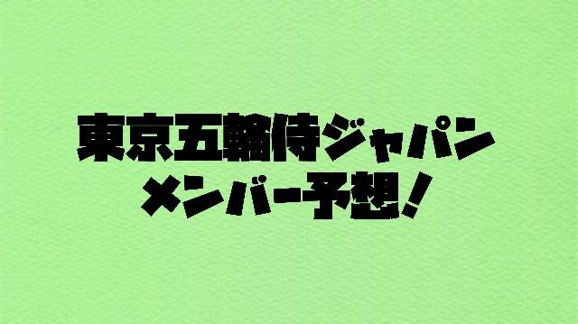 f:id:wataridori73:20210330060952j:plain