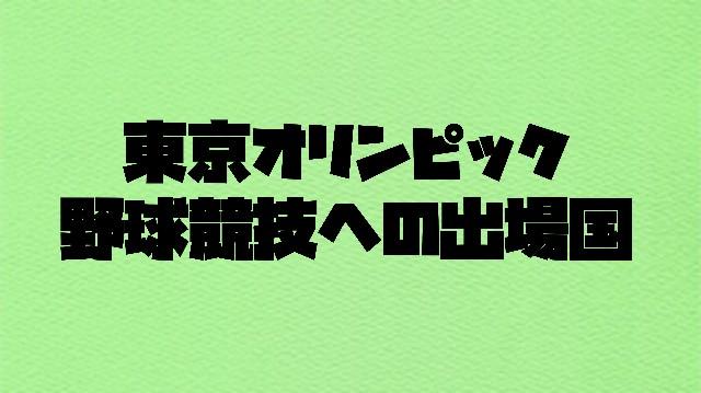 f:id:wataridori73:20210330061508j:image