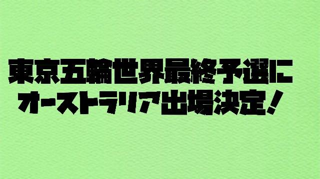 f:id:wataridori73:20210330061818j:image