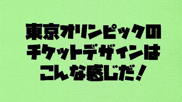 f:id:wataridori73:20210330062211j:image