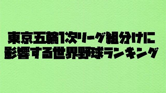 f:id:wataridori73:20210330070048j:image