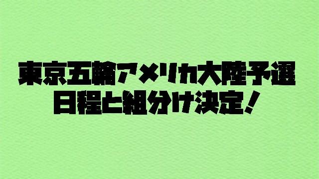 f:id:wataridori73:20210330070428j:image