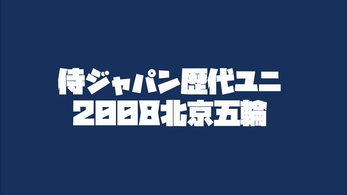 f:id:wataridori73:20210331054546j:plain