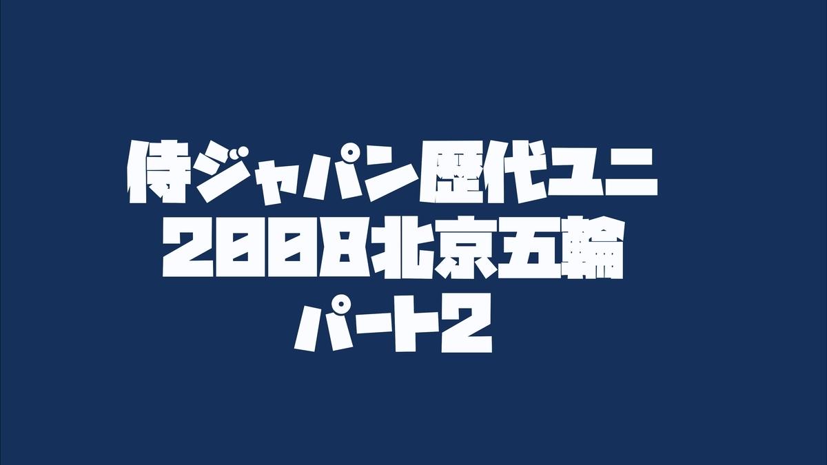 f:id:wataridori73:20210331054735j:plain