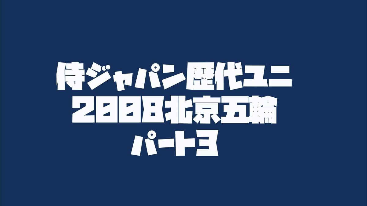 f:id:wataridori73:20210331054907j:plain