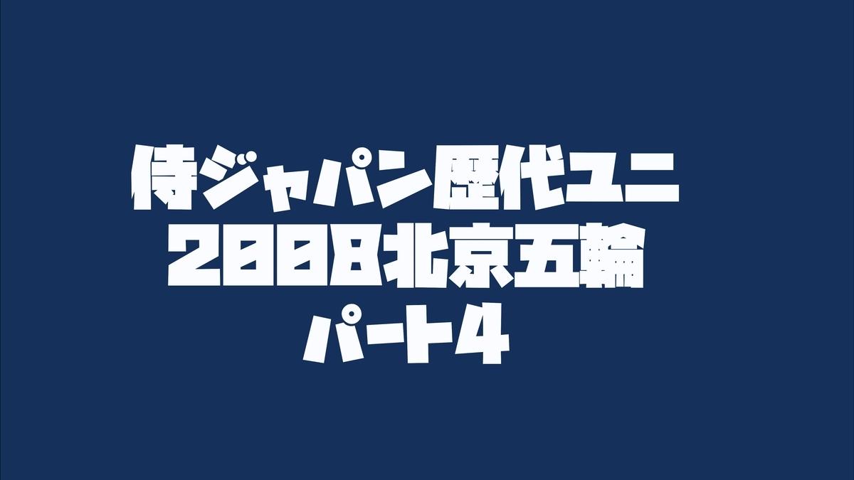f:id:wataridori73:20210331055127j:plain