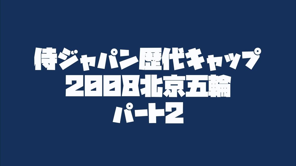 f:id:wataridori73:20210331055651j:plain