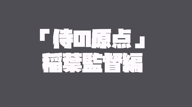 f:id:wataridori73:20210401190421j:image
