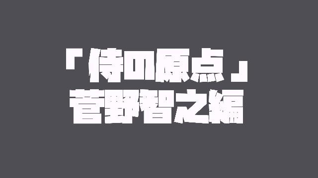 f:id:wataridori73:20210401191102j:image