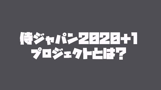 f:id:wataridori73:20210401191303j:image