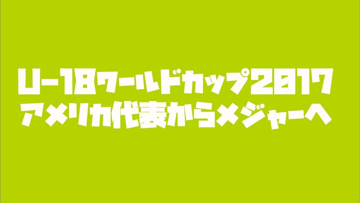 f:id:wataridori73:20210402193347j:plain