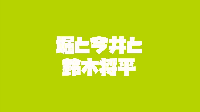 f:id:wataridori73:20210402200017j:image