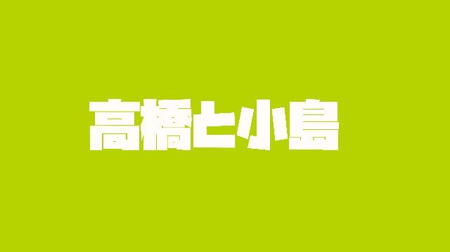 f:id:wataridori73:20210402200151j:image