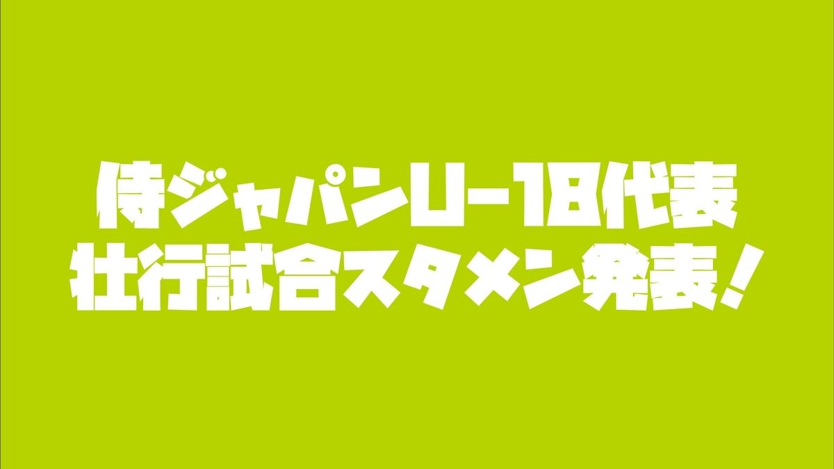 f:id:wataridori73:20210402212115j:plain