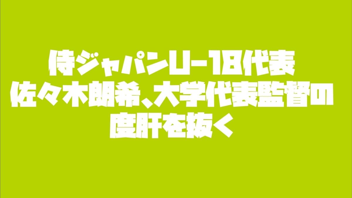 f:id:wataridori73:20210402212515j:plain