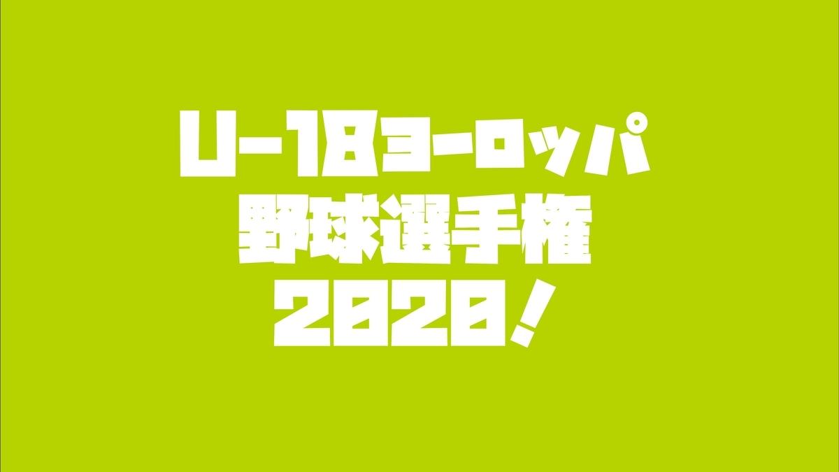 f:id:wataridori73:20210402220519j:plain