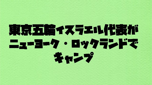 f:id:wataridori73:20210404224539j:image