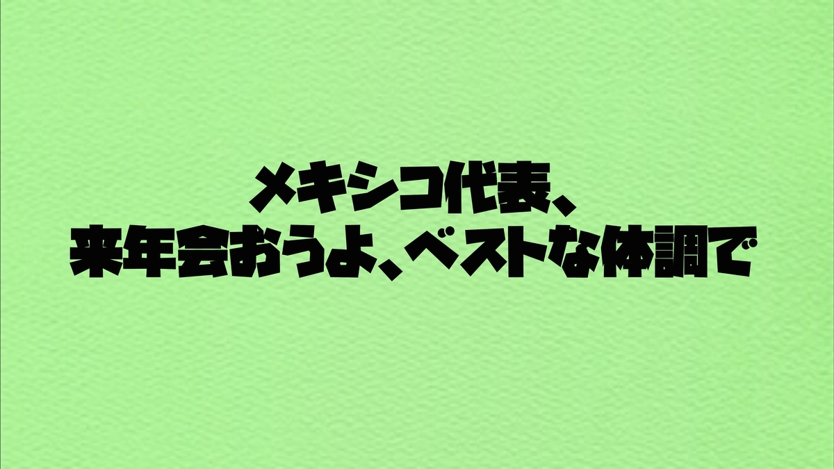 f:id:wataridori73:20210407065004j:plain