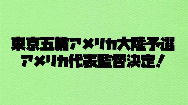 f:id:wataridori73:20210407185829j:image
